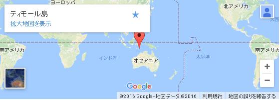 チモール文鳥-チモール島