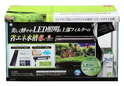 マリーナ600 LEDセット